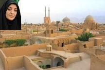 اسکان افزون بر 206 هزار گردشگر در استان یزد