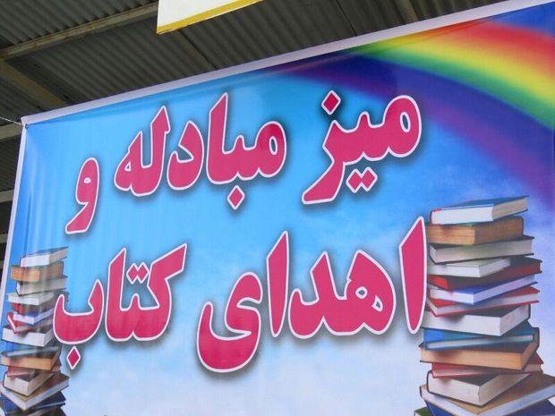 ۴۵۰۰ جلد کتاب در نمایشگاه مشهد وقف شد
