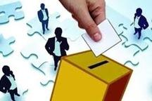 دعوت بر مشارکت پرشور  در انتخابات