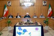 معافیت مناطق سیل زده چهار استان از پرداخت هزینه گاز مصرفی به مدت یک ماه تا ۴۵