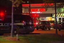 انفجار در شهر تورنتو در کانادا 15 زخمی بر جای گذاشت