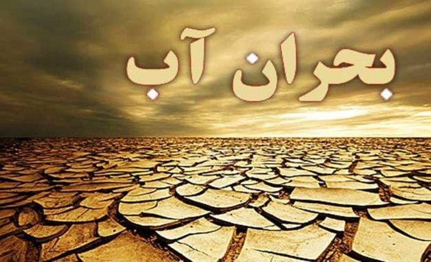 پنج شهر خراسان رضوی از نظر بحران آب در وضعیت قرمز قرار دارند