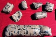 486 کیلوگرم مواد مخدر در یزد کشف شد