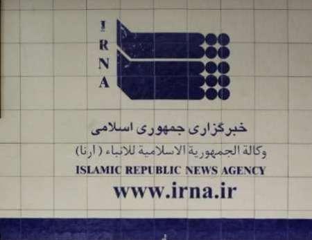 رویدادهایی که روز سوم خرداد ماه در استان مرکزی خبری می شوند