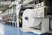 ایجاد 100 فرصت شغلی با اجرای طرح تولید کاغذ از کربنات کلسیم در خرامه