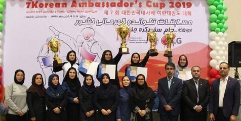دختران هوگوپوش مازندران قهرمان جام سفیر کره جنوبی شدند