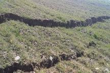 رانش زمین در روستای منارجان لردگان