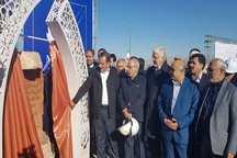 کارخانه 2.5 میلیون تنی گندله سازی بوتیا کرمان افتتاح شد