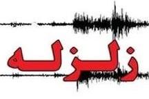 زلزلهای به بزرگی 3 ریشتر فراشبند را لرزاند