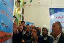 گازرسانی به 21 روستا و 52 واحد تولیدی درمیان افتتاح شد