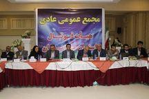 چهره های جدید در مجمع هیات فوتبال مازندران