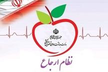 طرح معرفی الکترونیکی پزشک خانواده در روستاهای یزد آغاز شد