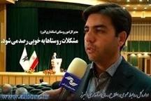 توجه به مقوله پسماند در استان البرز باید با نگاه ملی از سوی وزارت کشور پیگیری شود