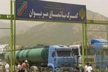 صادرات کالا از گمرکات کردستان 75 درصد افزایش یافت