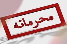 محمدعلیخانی :خواستارارسال نامه تخلفات مدیریت سابق شهرداری به قوه قضائیه شد