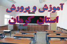 ثبت نام نقل و انتقال فرهنگیان در کرمان آغاز شد