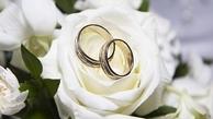 3 اصل در انتخاب همسر