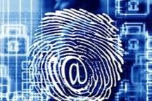 زیرساخت حذف کپی از مدارک هویتی در کرمان فراهم است