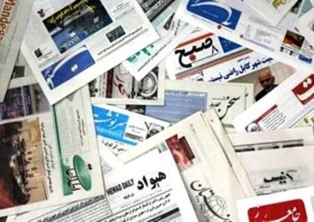دو نامزد احتمالی انتخابات مجلس در نوبت هیئت نظارت بر مطبوعات
