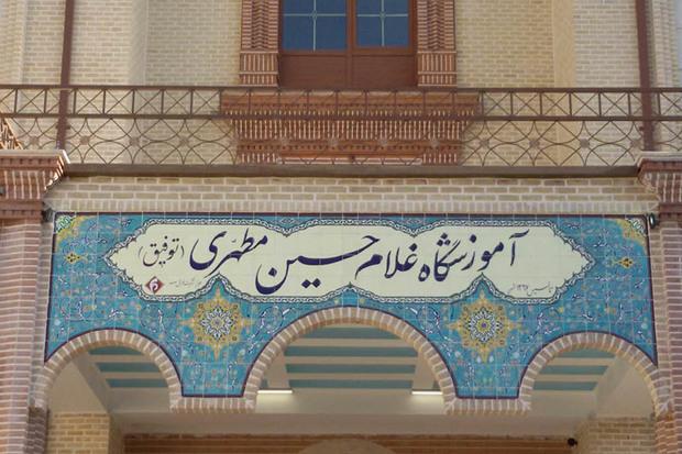 بزرگترین آموزشگاه خیرساز زنجان به بهره برداری رسید