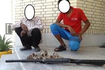 2 شکارچی متخلف در تنگستان بوشهر دستگیر شدند