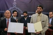 تفاهم نامه احداث آزاد راه اهواز-ایذه-لردگان با سرمایه گذار چینی منعقد شد