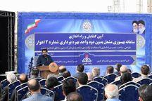 جمعآوری گاز همراه نفت پشتوانه ایجاد منطقه ویژه پتروشیمی ماهشهر است