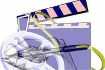 فیلمهای حوزه هنری در کرمانشاه اکران میشود