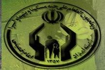پرداخت 2.5 میلیارد تومان حق بیمه به زنان سرپرست خانوار البرز