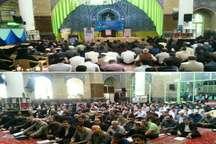 همایش توجیهی کاندیداهای انتخابات شوراهای اسلامی شهر و روستا دماوند برگزارشد