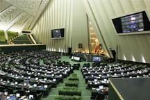نمایندگان مجلس با جزییات لایحه مناطق آزاد تجاری موافقت کردند