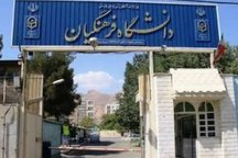 جذب 1400 دانشجو معلم در دانشگاه فرهنگیان در سال جاری