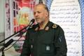 مرزبانان شهید متعلق به 14 شهر استان اصفهان هستند