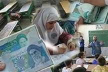 مسئول در آموزش و پرورش خراسان شمالی: گرفتن وجه درهنگام ثبت نام دانش آموز ممنوع است