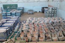 ۲۴۲ دستگاه وسایل سرمایشی و گرمایشی بین مدارس گچساران توزیع شد