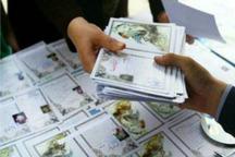 جذب کمک حامیان کمیته امداد استان مرکزی 14 درصد افزایش یافت