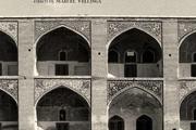 رونمایی از کتاب بازار اصفهان در لندن