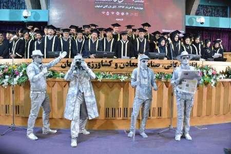اخبار تصویری   روابط عمومی های برتر استان اصفهان معرفی شدند