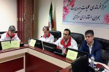 مرکز فرماندهی عملیات و مدیریت بحران استان مرکزی بهره برداری شد