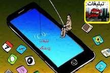 جولان تبلیغات انتخابات شوراها در فضای مجازی یزد