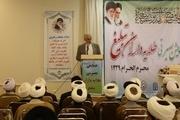 برنامه های دولت به عنوان یک رکن نظام اسلامی، تبلیغ شود