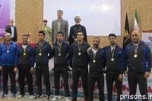 قهرمانی تیم والیبال کارکنان زندانهای استان گیلان در مسابقات والیبال کارکنان زندانهای سراسر کشور