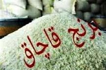 محکومیت قاچاقچی ۳۷۶ کیسه برنج درماهشهر