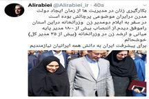 وزیر کار: برای پیشرفت ایران به دانش همه ایرانیان نیازمندیم