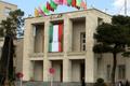 شهردار اصفهان فردا مشخص میشود