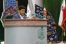 مهلت نام نویسی در مسابقه های سراسری قرآن تمدید شد