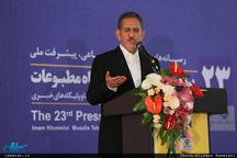 باید از سرمایه های نمادین کشور به خاطر ایران، انقلاب و رهبری حفاظت کنیم و مرتبا برای آنها محدودیت ایجاد نکنیم