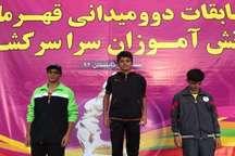 نتایج مسابقات دوو میدانی دانش آموزان پسر دوره ابتدایی سراسر کشور مشخص شد