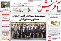 حمل گندم گلستان به 14 استان کشور