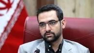 وزیر پیشنهادی وزارت ارتباطات در واکنش به شایعه سازی ها: همه دروغ است